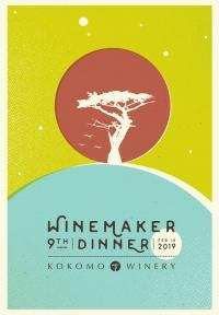 kok_poster_winemaker-dinner19_24x36